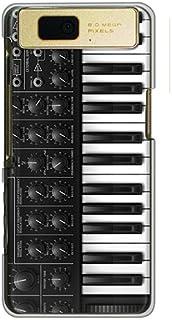 CaseMarket 【ポリカ型】 docomo AQUOS PHONE slider SH-02D ポリカーボネート素材 ハードケース [ ブラック シンセ ]