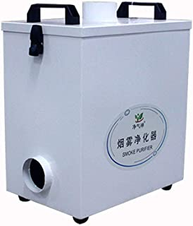 Pure Air Fume Extractor Smoke Purifier 220V Four Stage Filtration for CO2 Laser Engraving Cutting Machine,KD80-220V