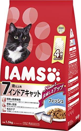 アイムス 私の台所 プリンミックス カスタード 袋70g
