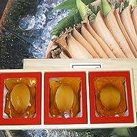極鮑煮貝 3粒 150g あわび 煮貝 ギフト かいやの煮貝 山梨県