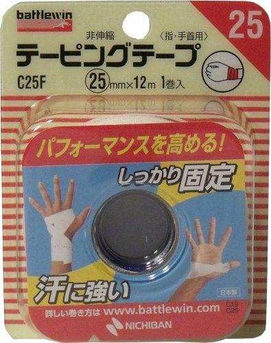 ニチバン バトルウィンテーピングテープC25F (1Pk(箱)=1個入) C25F-6220 【4207416】