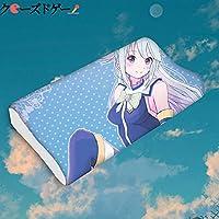 クローズドゲーム 天然ラテックス枕 この素晴らしい世界に祝福を! アクア アニメ 漫画 高弾性枕 柔らかい 人体工学設計 通気性 快適睡眠 疲労解消 カスタム可能 約 50CM X 30CM (枕カバーのみ)