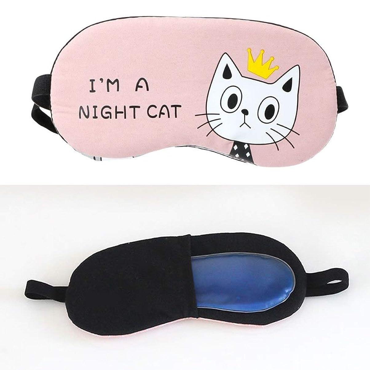 八うぬぼれたブレイズNOTE アイマスクアイス圧縮かわいい猫漫画プリント睡眠マスク目隠しアイパッチ