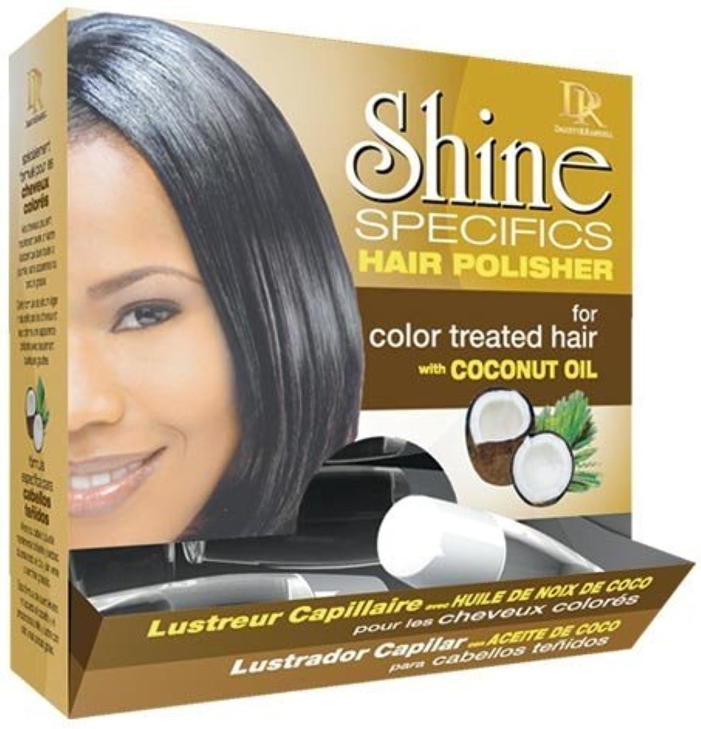 不利益高価な病者Daggett & Ramsdell Shine Specifics Hair Polisher For Color Treated Hair With Coconut Oil (18 Pieces Dispenser) (並行輸入品)