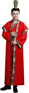 Ez-sofei Men's/Boys' Ancient Chinese Traditional Costume Hanfu Dress Long Robe Coat