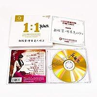 新京文母版1:1直刻唱片段银莹 琴牵美人吟2 母盘级品质发烧CD