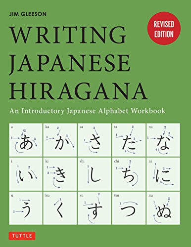 Compare Textbook Prices for Writing Japanese Hiragana: An Introductory Japanese Language Workbook: Learn and Practice The Japanese Alphabet Illustrated Edition ISBN 9784805313497 by Gleeson, Jim