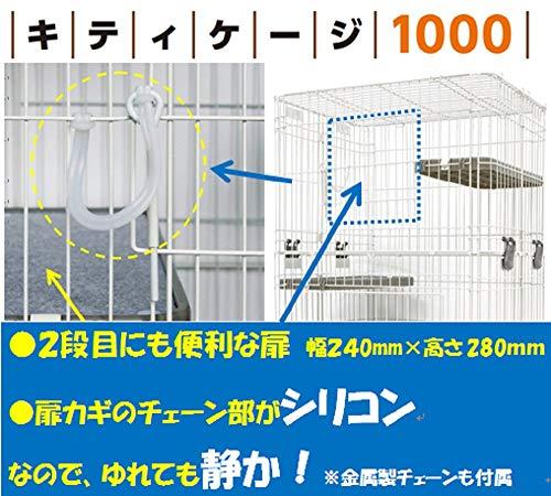『マルカン キティケージ 1000 グレー 猫用』の5枚目の画像