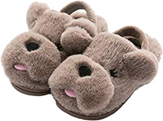 Image of Brown Puppy Dog Slipper for Toddler Boy - See More Colors