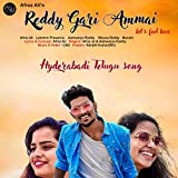 Reddy Gari Ammai ( Telugu love song) Aishwarya reddy, CNU