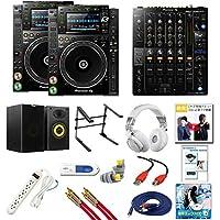 【20大特典】Pioneer DJ パイオニア/CDJ-2000NXS2 / DJM-750MK2 パーフェクトスタートセット