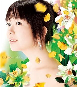 Aria the Natural  Opening Theme - Euphoria -