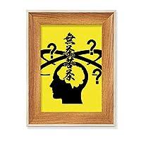 茶脳障害 デスクトップ木製フォトフレームディスプレイアート絵画セット