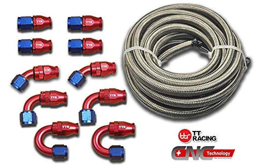-6 AN6 PTFE Swivel Fittings + Stainless Steel Fuel Line Hose Kit E85 20FT PTFEAN6_KIT_DA