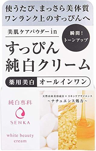 薬用純白専科すっぴん純白クリームオールインワン100g(医薬部外品)