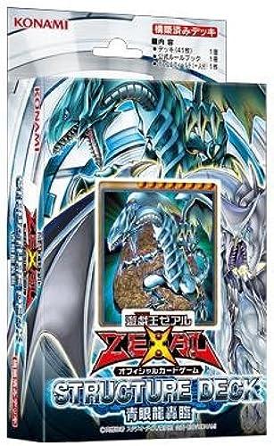 Yu-Gi-Oh  Zexal - OCG Structure Deck [BelFaible of the bleu-Eyed Dragons]