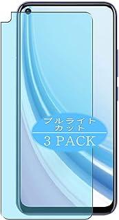 3枚 VacFun ブルーライトカット フィルム , vivo Y50 向けの ブルーライトカットフィルム 保護フィルム 液晶保護フィルム(非 ガラスフィルム 強化ガラス ガラス ) ニューバージョン