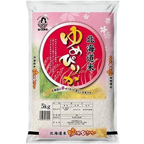 2019年産 北海道産ゆめぴりか 5kg 米匠庵のお米 精米