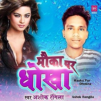 Mauka Par Dhokha