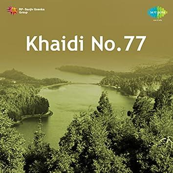 """Needeevena Maa Avedhana (From """"Khaidi No. 77"""") - Single"""
