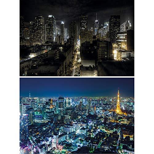 GREAT ART 2er Set XXL Poster – Manhattan & Tokyo City Städte bei Nacht – New York Amerika und Japan Wand-Bild Metropolen Großstadt Hochhäuser Skyline Dekoration Foto (140 x 100cm)