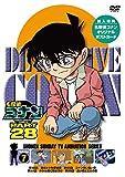名探偵コナン PART28 Vol.7[DVD]