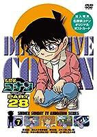 名探偵コナン PART28 Vol.7 [DVD]