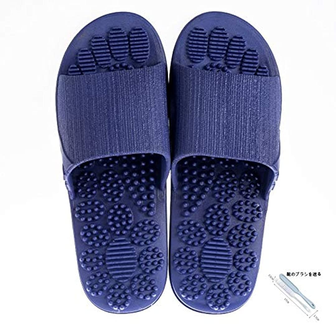 クレーターお母さんと組むIcooly スリッパ2019新しい家の足のマッサージスリッパ滑り止めソフト底プラスチックスリッパ夏のサンダルとスリッパ指圧ペディキュアシューズカップルスリッパ浴室滑り止めスリッパ屋内スリッパ男性と女性のスリッパ 顧客に愛されて (Color : Dark blue, Size : 40-41码)
