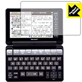 PDA工房 シャープ電子辞書 Brain PW-SB1/