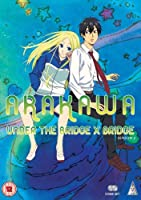 Arakawa Under the Bridge X Bridge Collection (荒川アンダーザブリッジ第2期) [DVD] [Import]