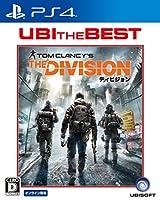 ユービーアイ・ザ・ベスト ディビジョン - PS4