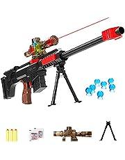 Pistola de balas de agua infrarroja para niños Pistola de fusil de francotirador Bala de agua de cristal Pistola de juguete de bala suave Pistola de agua de juego de disparos al aire libre CS