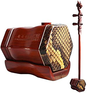 OrientalMusicSanctuary Concerto Grade African Sandalwood Erhu with Engraved Dragon Head - with USA Warranty - Two Stringed Chinese Violin Fiddle Instrument