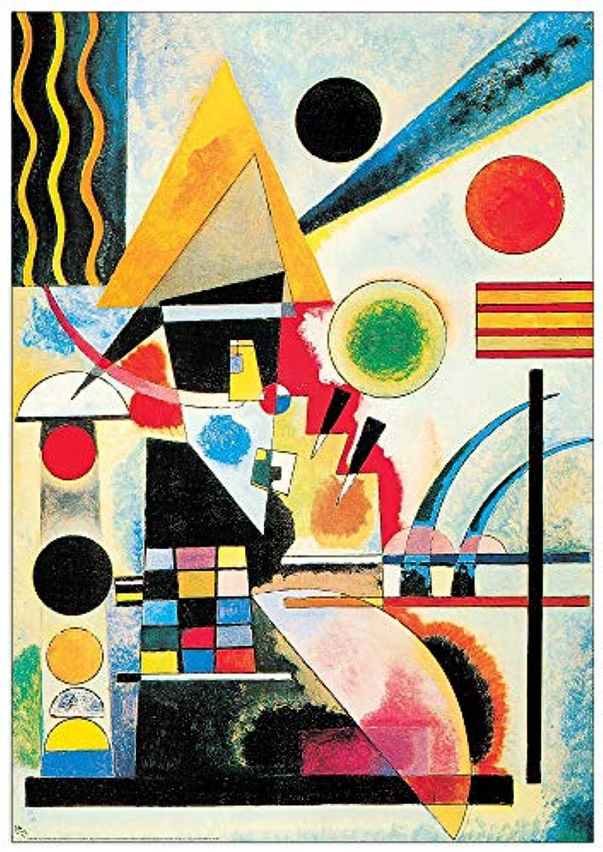 Artopweb TW16078 Kandinsky - Ondeggiamento, 1925 Dekorative Paneele, Multifarbiert,70x100 Cm