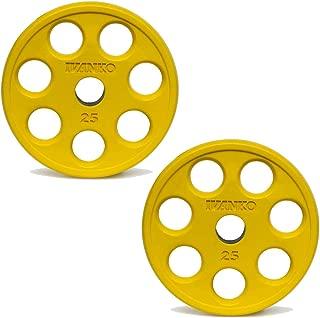 IVANKO ROEZH Rubber Encased E-Z Lift Olympic Plates - 25LB Yellow - (1 Pair)