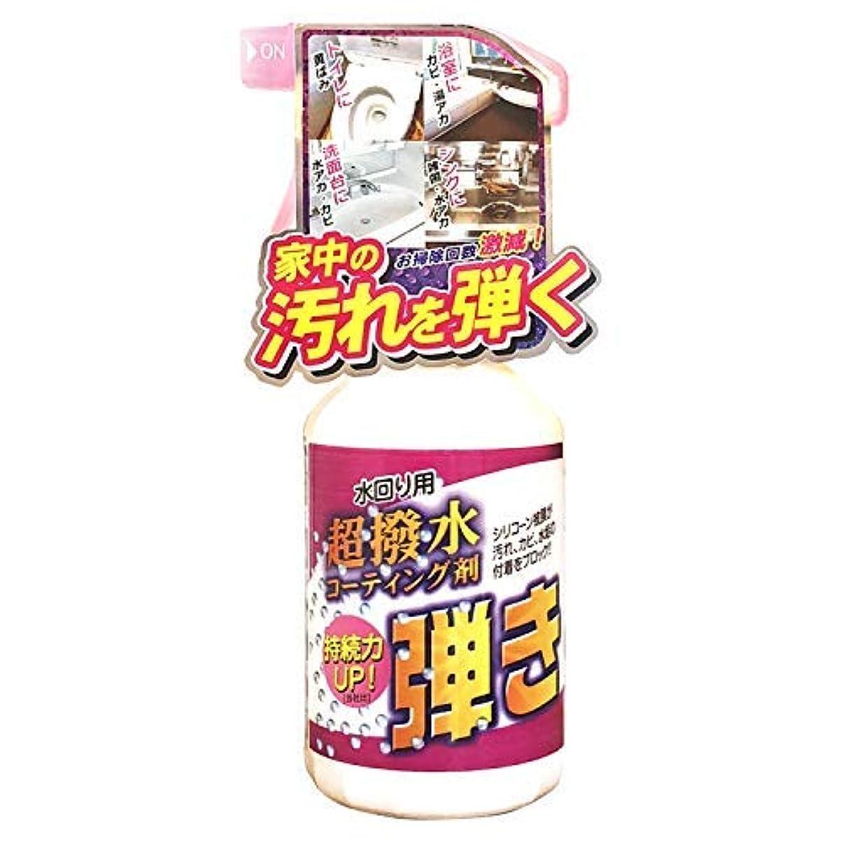 泥彼らは骨Tipo's超発水剤 弾き!!500ml × 24個セット