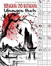 Hiragana und Katakana Übungen Buch: Japanisch schreiben ler