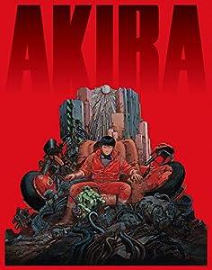 【Amazon.co.jp限定】AKIRA 4Kリマスターセット (4K ULTRA HD Blu-ray & Blu-ray) (特装限定版) (B2復刻ポスター付)