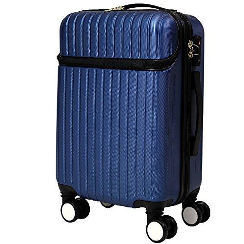 フロントポケット 付き スーツケース 881【青】 / ZH881-BL / ###ケースZH881青###
