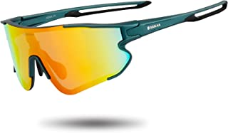 Cycling Glasses,Polarized Sports Sunglasses with 5 Interchangeable Lenses for Men Women,Baseball...