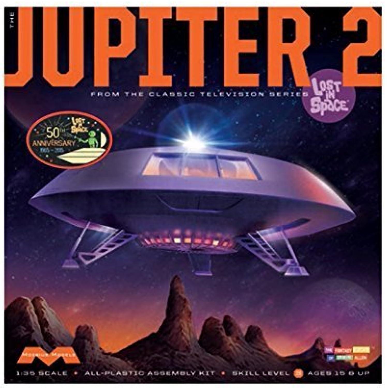 aquí tiene la última Jupiter 2 by MOEBIUS MODEL MODEL MODEL  alta calidad