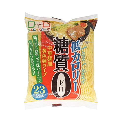 ヨコオデイリーフーズ『糖質制限カロリーオフ麺 中華麺タイプ』