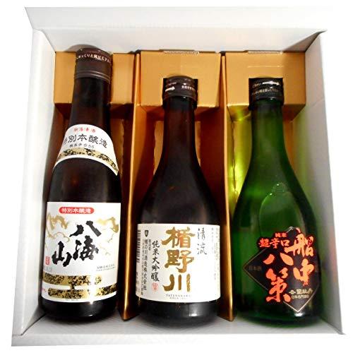 お歳暮 ギフト 日本酒 飲み比べセット 日本酒 飲み比べセット 八海山 楯野川 司牡丹 船中八策 300ml 3本 ギフトボックス