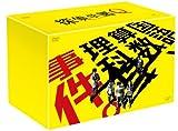 探偵学園Q DVD-BOX[DVD]