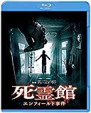 死霊館 エンフィールド事件 [Blu-ray] image