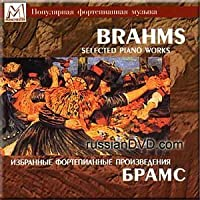 Brahms - Selected Piano Works, Hungarian Dances (1998-05-03)