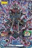 ドラゴンボールヒーローズ SBPSJ2-04 暗黒王メチカブラ 最強ジャンプ 2021年5月号 応募者全員サービス