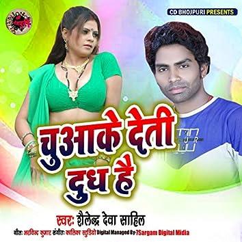 Chuaa Ke Deti Dudh Hai - Single
