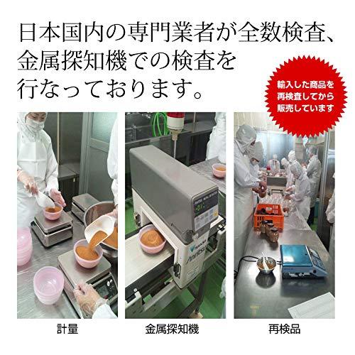 『JITAコレクション 有機JAS オーガニック 日本製 ココナッツシュガー 低GI食品 国内全数検査と充填 320g(160g×2個)』の6枚目の画像