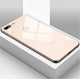 Luxury Phone Case for iPhone XR XS Max 6S 7 Mirror Plating Tempered Glass Cover,All-Inclusive Anti-Drop Plating Mirror Original Case for iPhone (Rose Gold, iPhone 7/8 Plus)